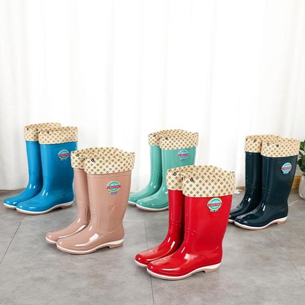 高筒成人雨鞋女長筒加絨雨靴女中筒時尚保暖水鞋
