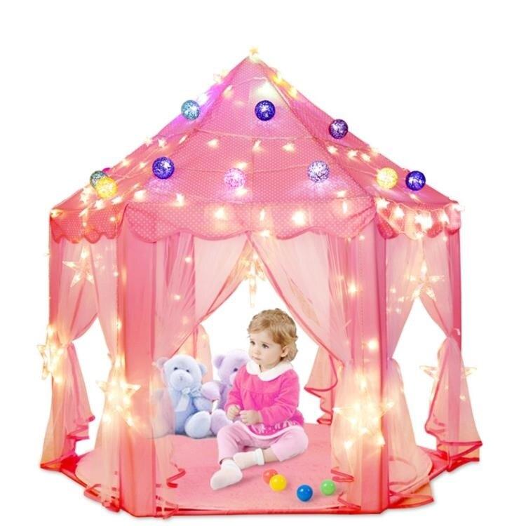 寶寶公主城堡女孩粉色室內玩具兒童帳篷游戲屋過家家分床神器城堡  DF 交換禮物