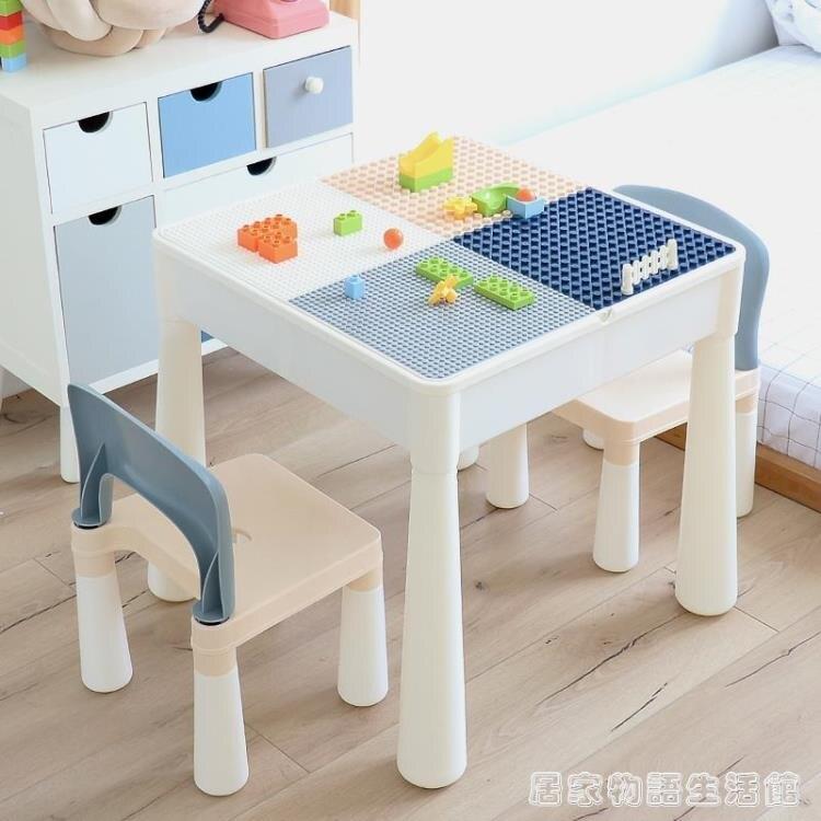 多功能積木桌益智2拼裝益智玩具游戲大小顆粒男女孩3-6歲 凱斯頓 新年春節送禮