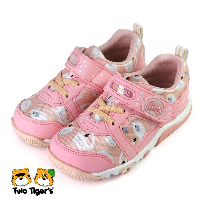 日本月星 MoonStar CARROT 速乾 動物腳印公園鞋 機能童鞋 中童鞋 天鵝 粉紅 NO.R6340