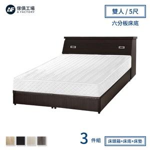 傢俱工場-小資型房間組三件(床片+六分床底+床墊)-雙人5尺胡桃