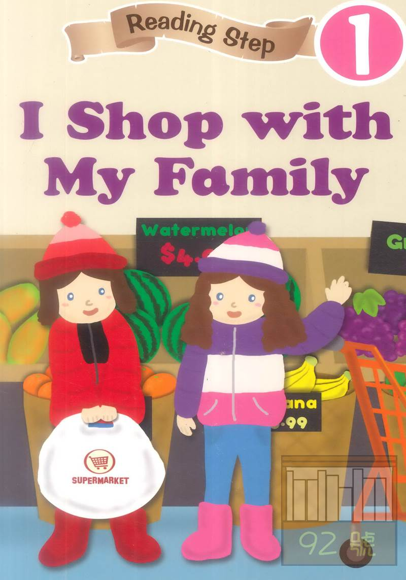 I Shop with My Family(NG品,不接受退換貨)