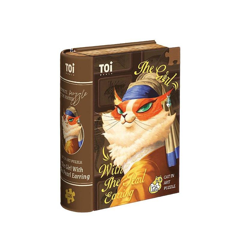 益智拼圖 藝術貓系列 戴珍珠耳環的少女 鐵盒收藏 126片