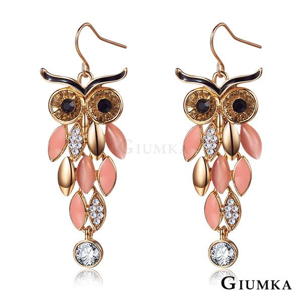 GIUMKA 晶鑽貓頭鷹耳針式耳環 精鍍黃K B款 聖誕禮物MF03039-2