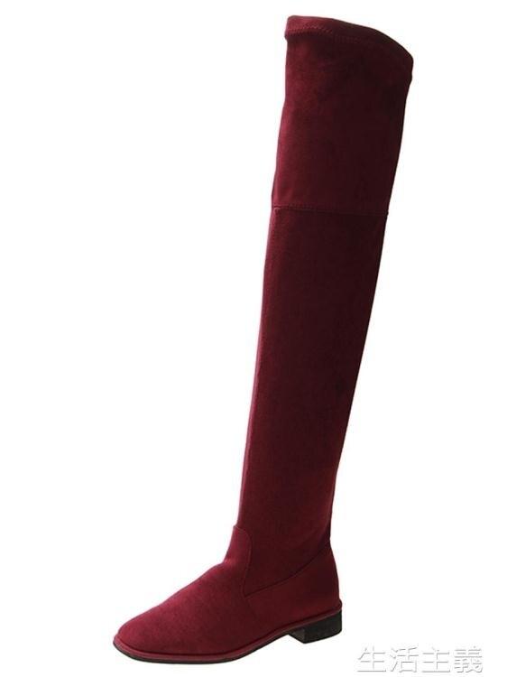 膝上靴 過膝長靴女秋冬新款彈力長筒靴粗跟高跟5050高筒網紅瘦瘦靴--伊衫優選