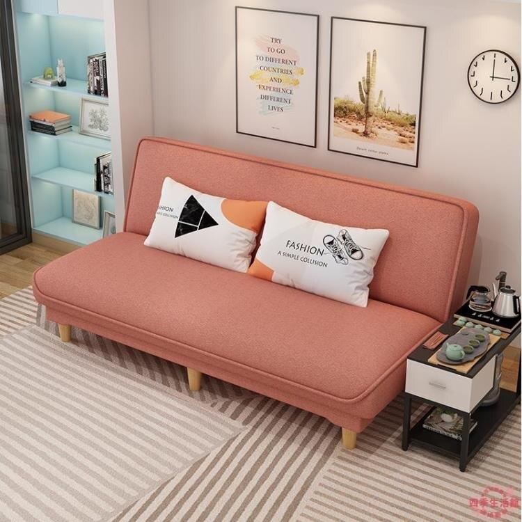 懶人沙發 懶人布藝沙發客廳小戶型沙發床兩用出租房臥室簡易可折疊布藝沙發【免運】