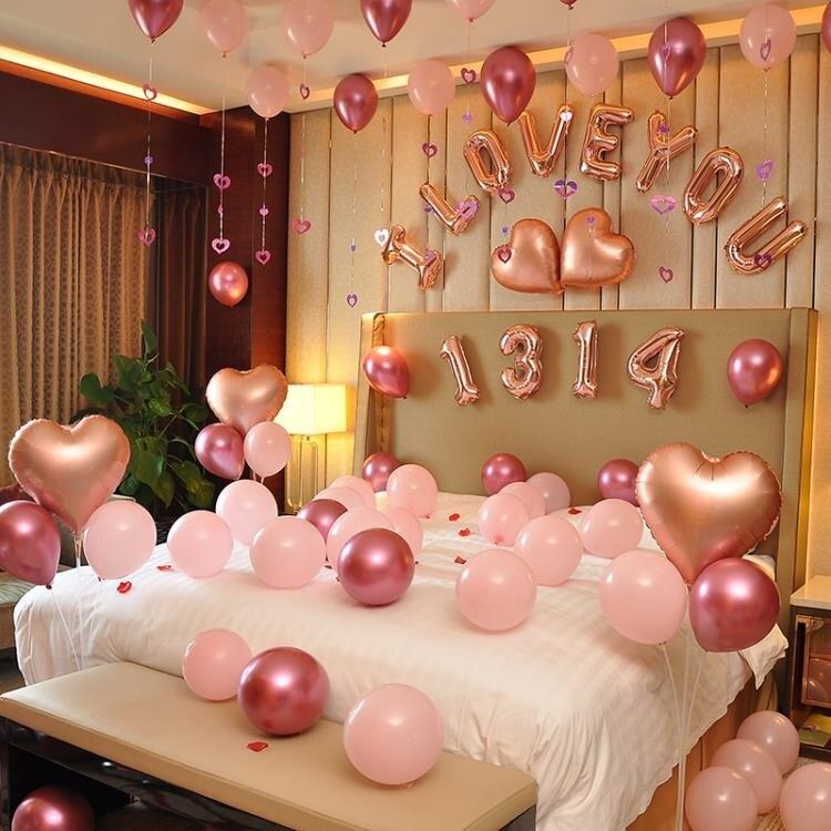 氣球裝飾 浪漫婚房布置婚禮結婚氣球套餐求婚表白裝飾婚慶用品[優品生活館]