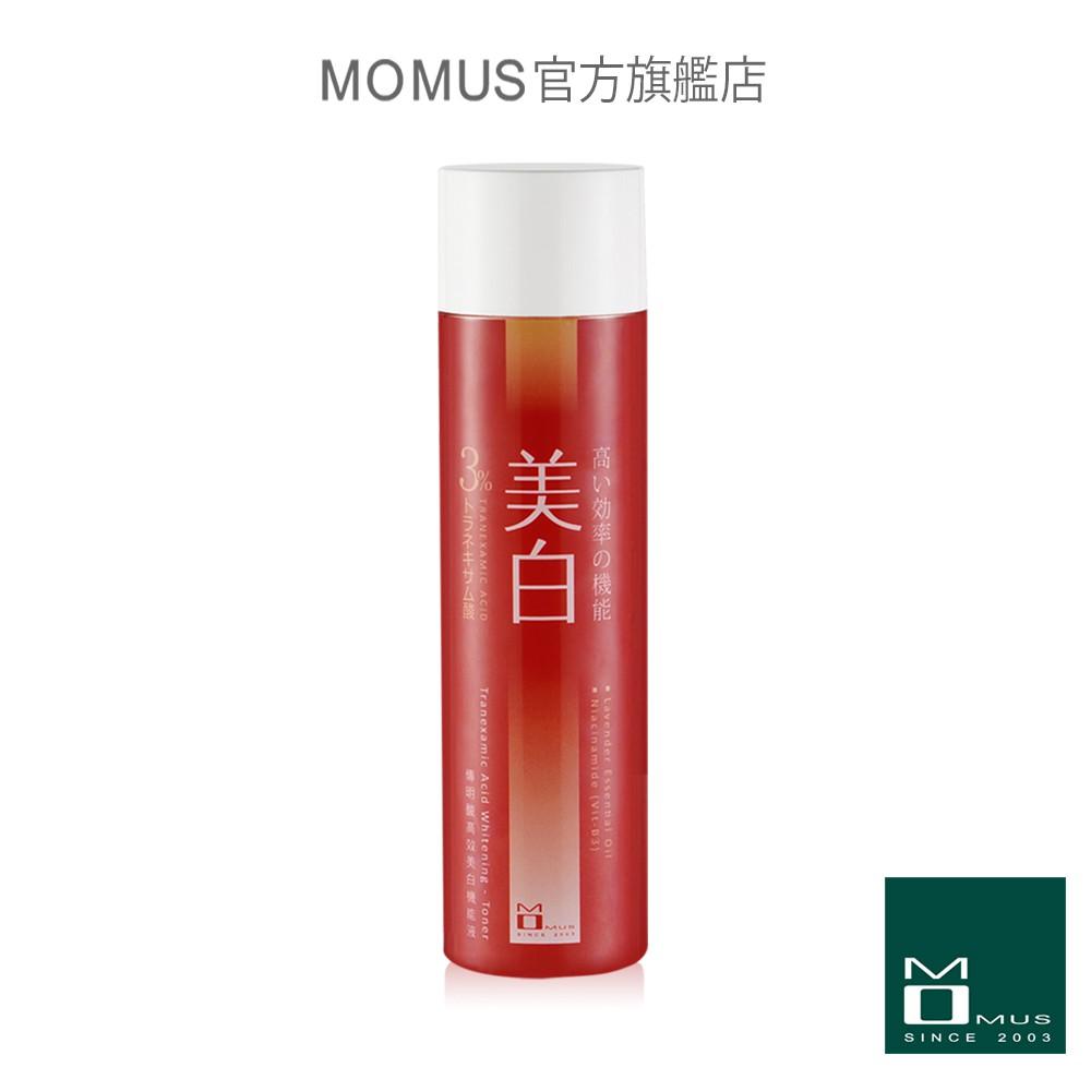 MOMUS 傳明酸-高效美白機能液 (美白化妝水) - 黑斑對策 - 最高濃度3%傳明酸