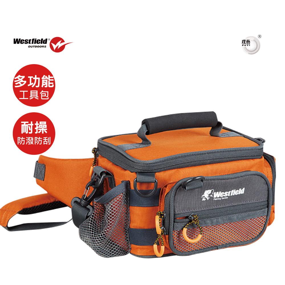 【Westfield】多功能工具包-戶外釣魚-工作-露營-擺攤(實用/耐操/舒適)