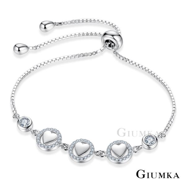 GIUMKA  925純銀 守護愛情  純銀滑扣手鍊  MHS06017
