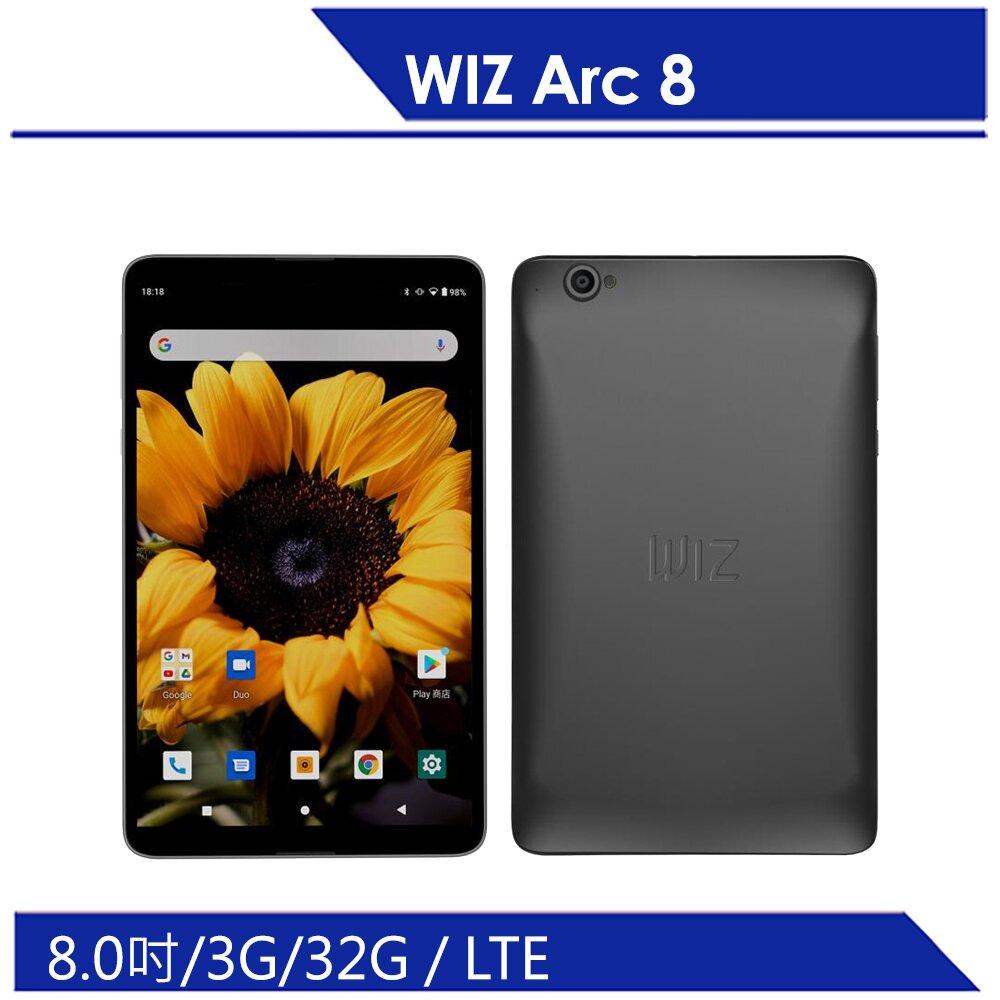 WIZ Arc 8 8吋 3G/32G LTE 四核心平板電腦
