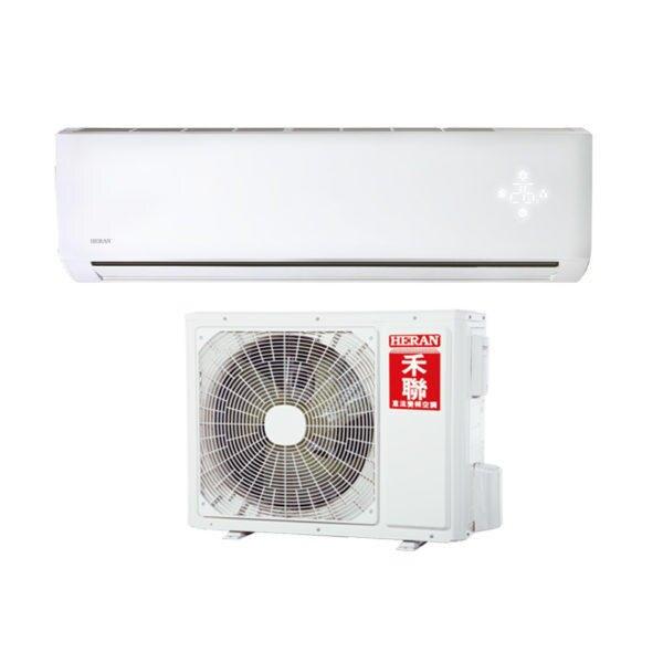 【含標準安裝】禾聯冷氣 R410a變頻分離一對一冷專 HO-NP50/HI-NP50