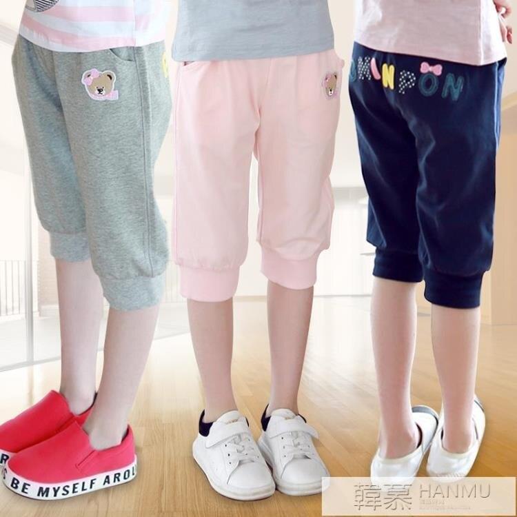 女童七分褲2020新款夏季薄款兒童短褲中大童寬鬆休閒中褲運動褲子
