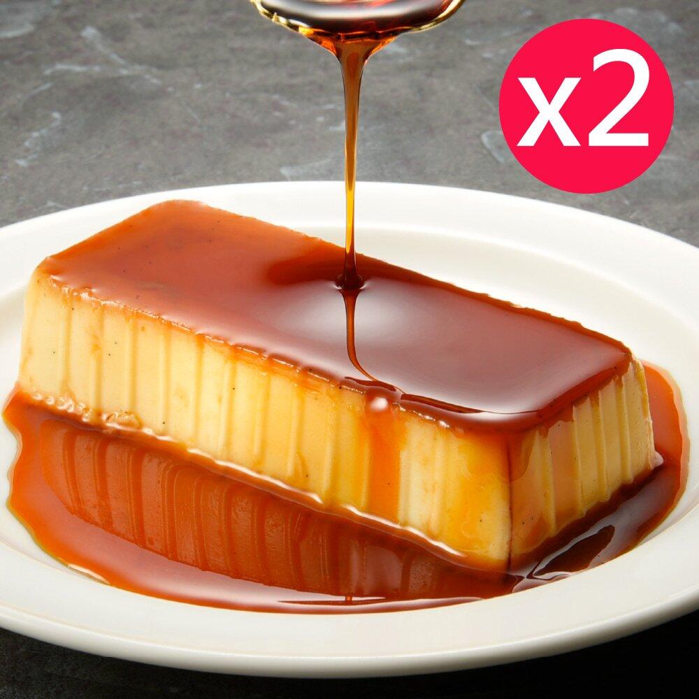 【亞尼克】米蘭硬布丁禮盒x2盒 (5入/盒)