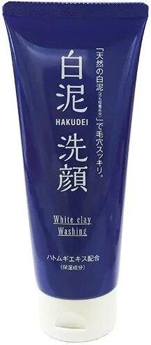 日本製熊野HAKUDEI白泥洗面乳 130g