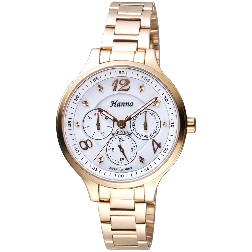 【Hanna】手錶 6968KL-VX3J-2 漂亮寶貝三眼全月曆IP金女錶-雪白_保固二年,超值搶購