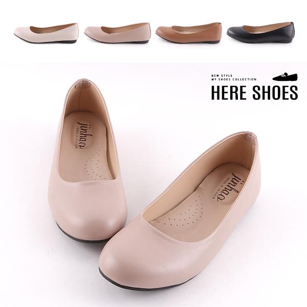 [Here Shoes] 1.5cm休閒鞋 MIT台灣製舒適乳膠鞋墊 優雅氣質皮革平底圓頭包鞋 娃娃鞋 OL上班族-ASNW379