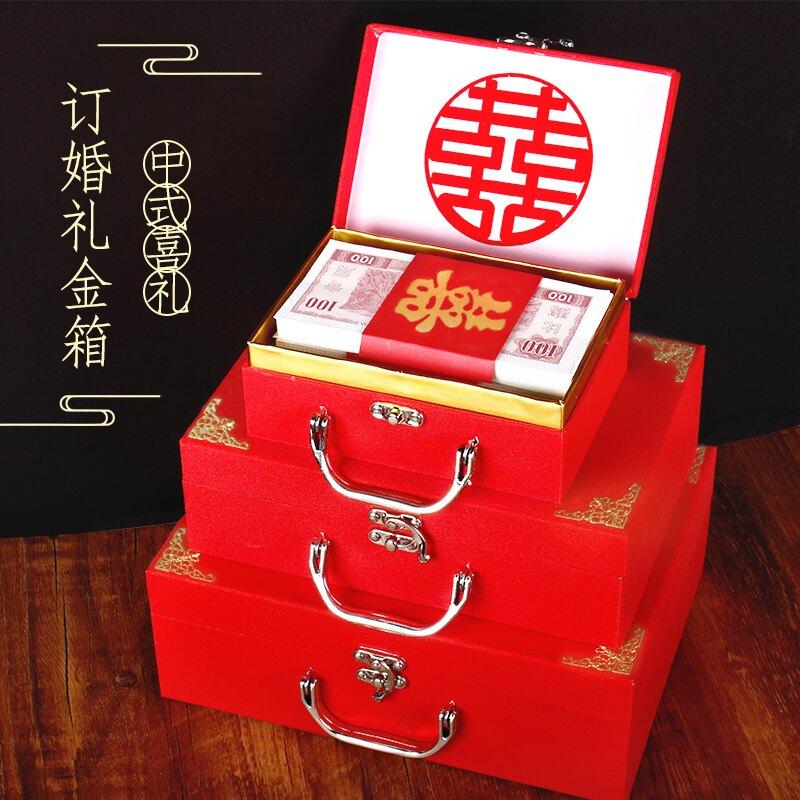 結婚用品陪嫁訂婚禮盒伴手禮回禮喜糖果盒子禮金箱禮金盒彩禮裝錢