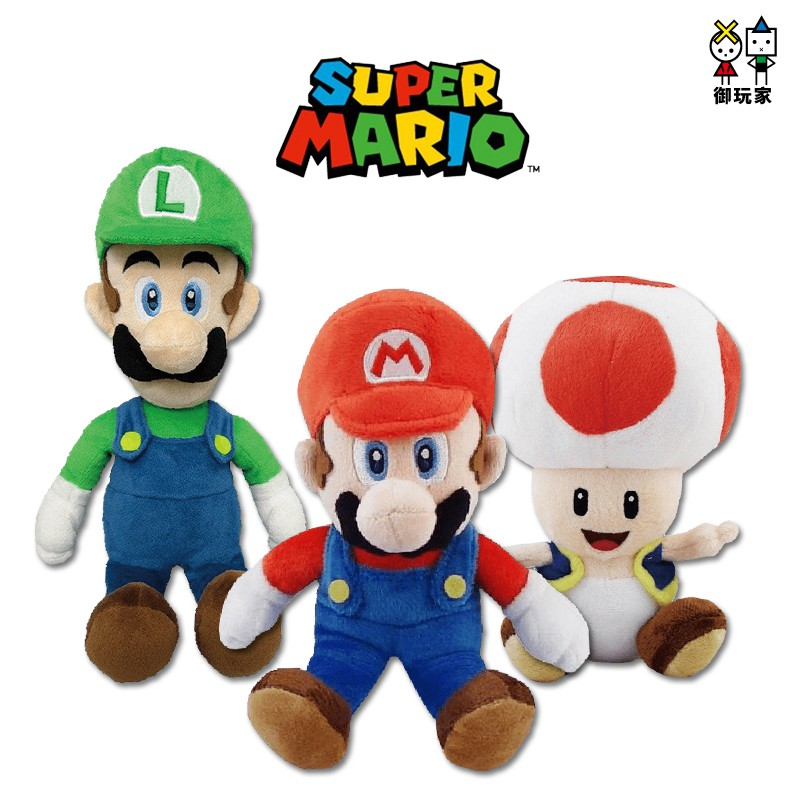 【任天堂】正版 任天堂 Nintendo Switch 超級瑪利歐 各式玩偶