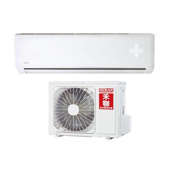 【含標準安裝】禾聯冷氣 R410a變頻分離一對一冷專 HO-NP23/HI-NP23