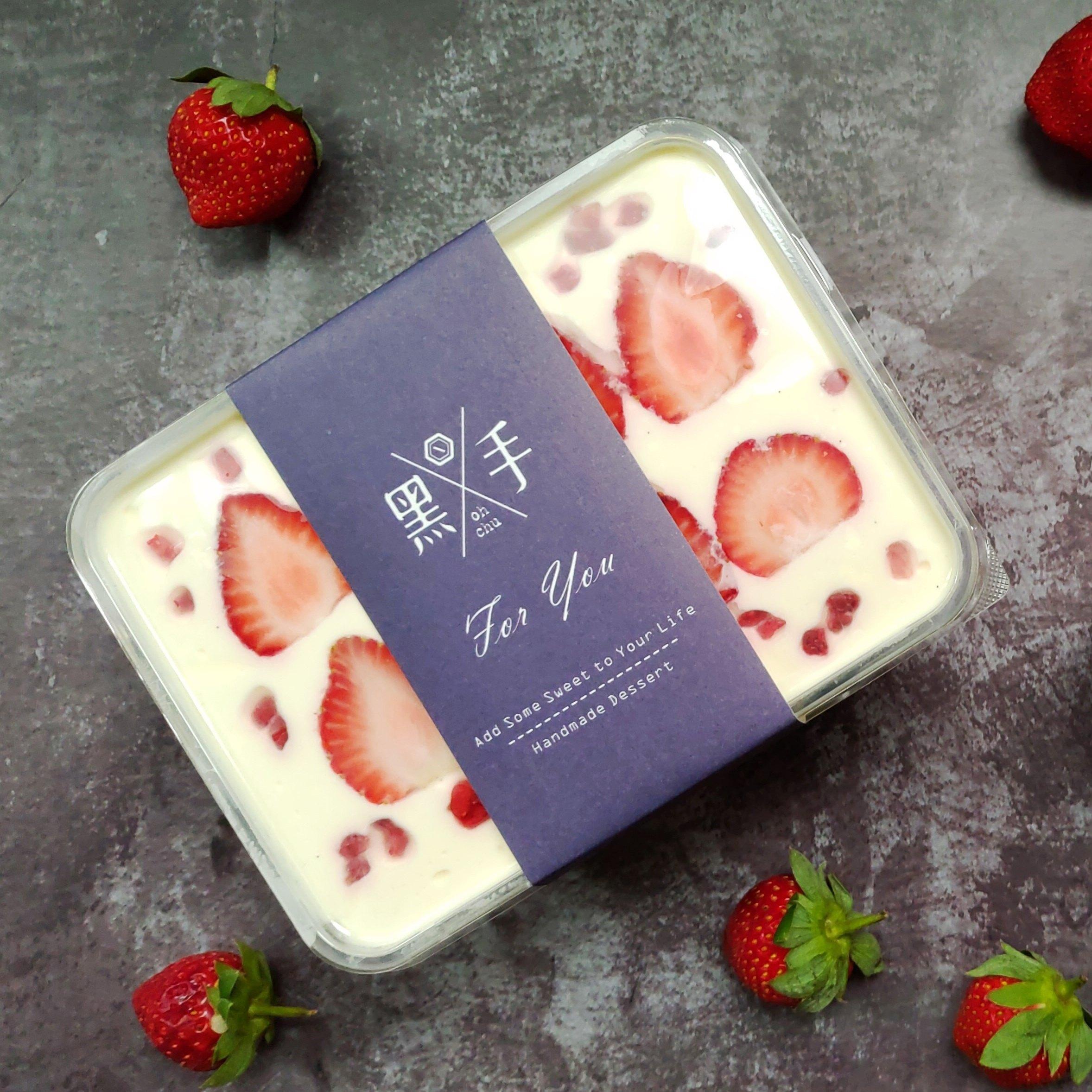 【黑手甜點】香檸卡士達草莓盒 / 每一口都能吃到草莓 / 草莓土石流!!!