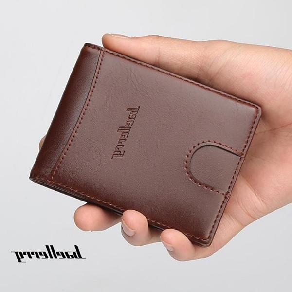 士錢包歐美創意磁扣夾幣包多功能迷你卡包零錢包男