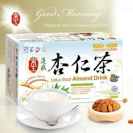 京工 減糖蓮藕杏仁茶 30g*30包