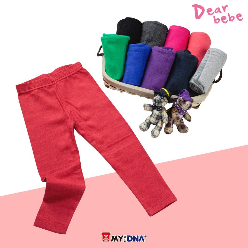 【My+DNA】馬卡龍素色內搭褲 男女童內搭褲 四季薄長褲 1~8歲 D1988