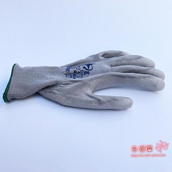 防靜電手套 尼龍PU518涂掌勞保手套尼龍防靜電PU508輕薄舒適透氣打包手套