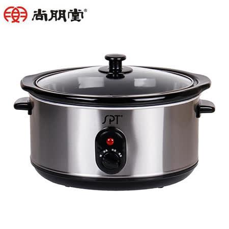 尚朋堂 4.5L養生電燉鍋SC-4500S