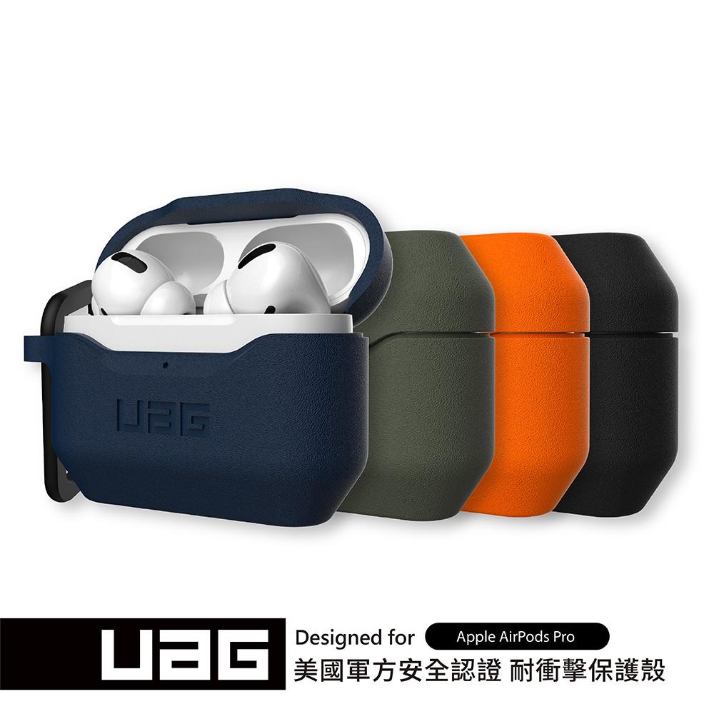 UAG AirPods Pro 耐衝擊防塵保護殼V2