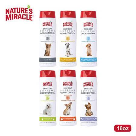 美國 8in1 自然奇蹟 洗毛精 16oz(473ml) 全犬適用 溫和不刺激 清潔 潤絲 除臭