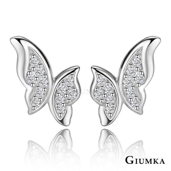 GIUMKA 925純銀 翩翩飛舞 耳釘耳環 MFS06043