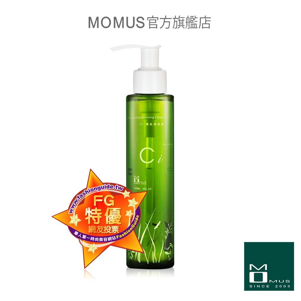 MOMUS CI-機能調理液 140ml (控油調理化妝水)