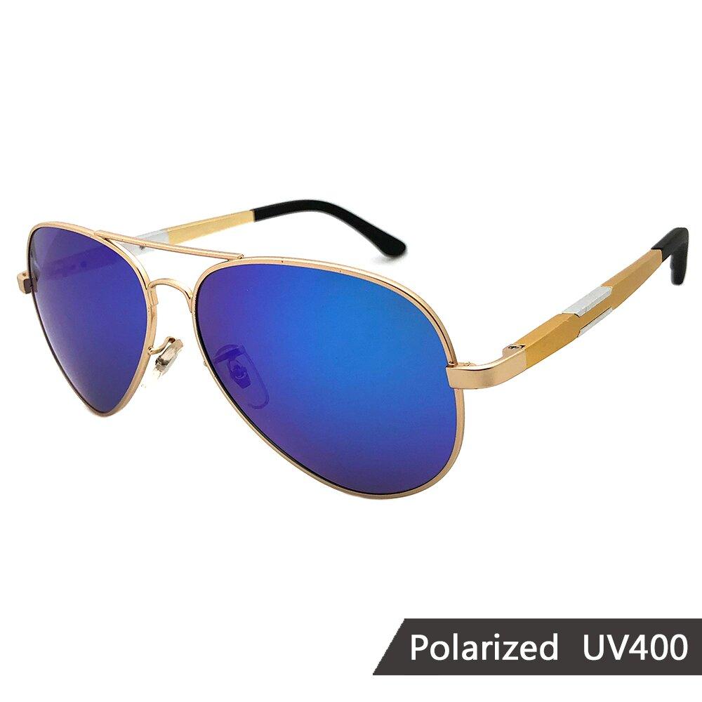 MIT鋁鎂偏光太陽眼鏡 飛行員蛤蟆鏡 偏光墨鏡 抗UV(30826)