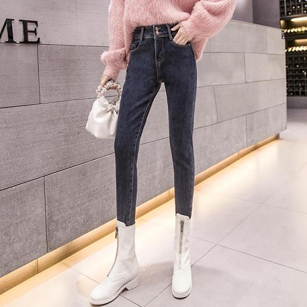 促銷九五折 加絨加厚牛仔褲女秋冬新款高腰顯瘦彈力緊身褲時尚小腳鉛筆褲