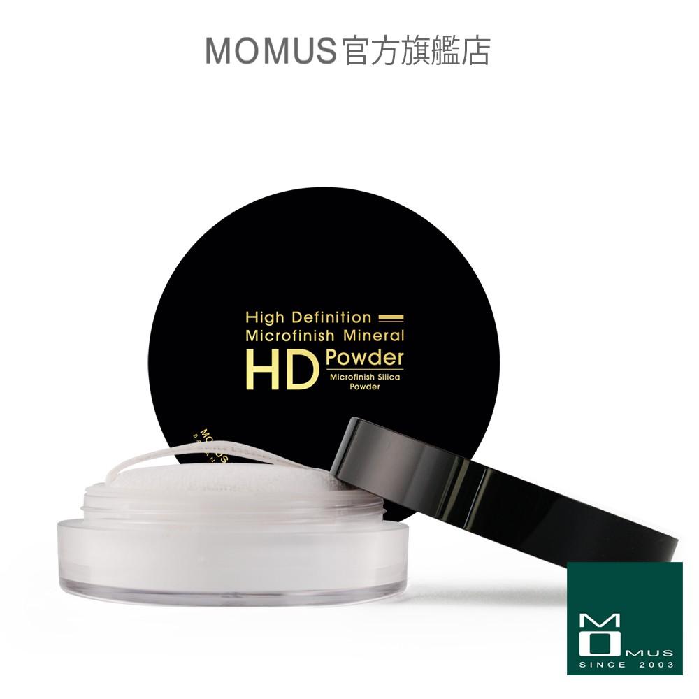 MOMUS HD微晶礦質蜜粉 7g (三色) - 礦物蜜粉