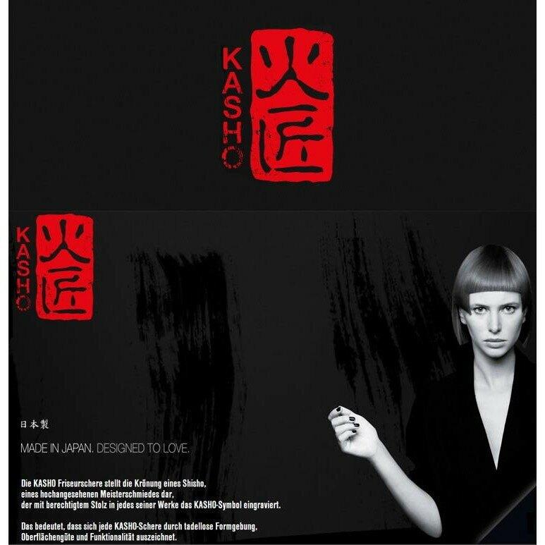 瑪姬 新娘飾品~ 瑪姬主義-  Z0311日本製火匠專業美髮剪--新娘秘書新秘用品婚禮配飾專賣--