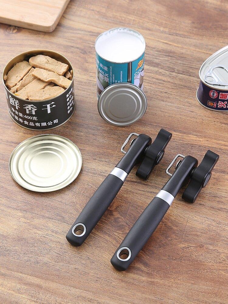出口德國安全開罐器鐵皮罐頭開瓶器水果罐頭刀開罐頭的工具罐頭器1入