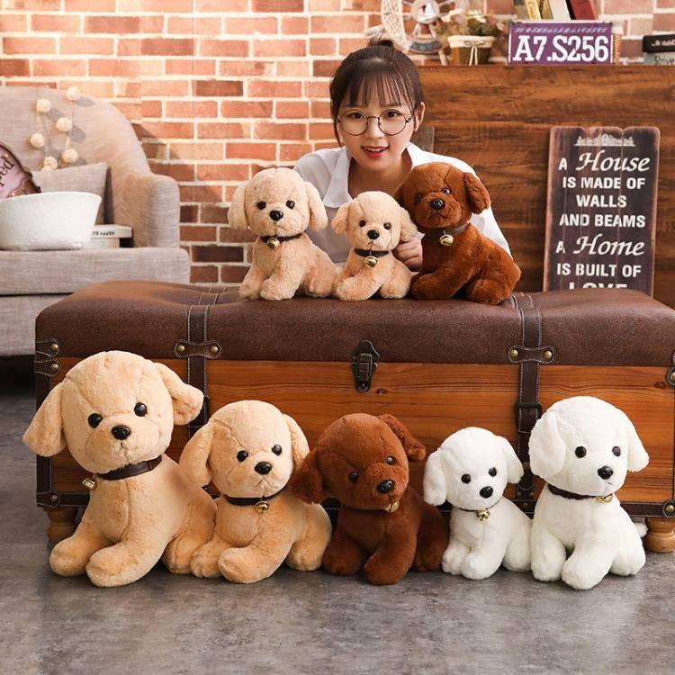 【限時結帳領券現折30】可愛毛絨玩具狗公仔仿真布娃娃小狗狗小號兒童女孩玩偶寵物