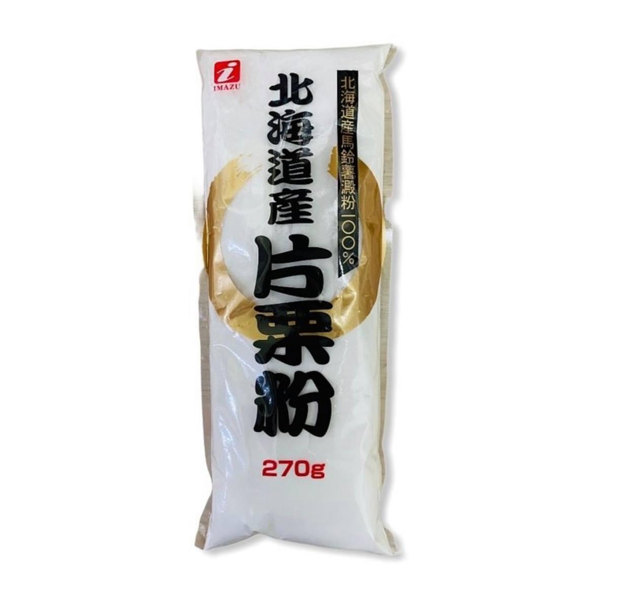IMAZU今津 北海道產片栗粉 270g
