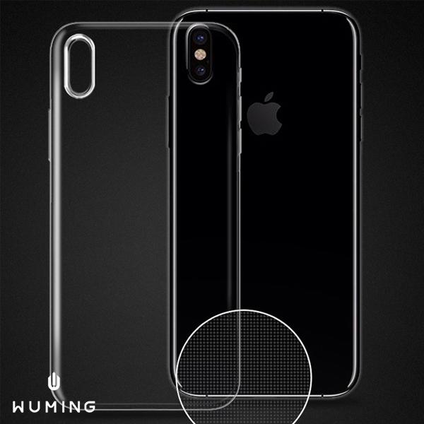 iPhoneX 透明超薄手機殼 『無名』 M10125