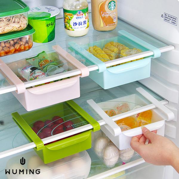 冰箱多層隔板置物盒 『無名』 M09119