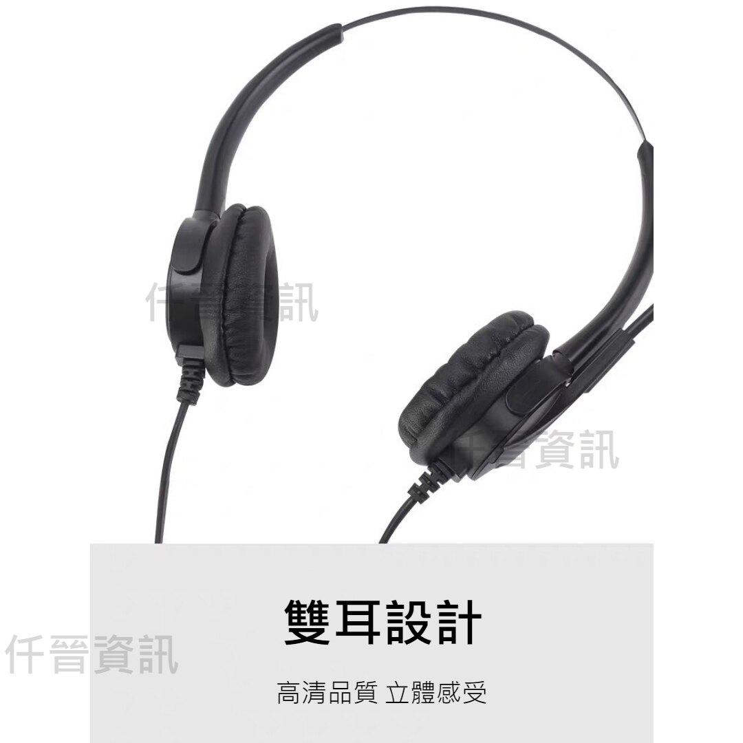 1050元 電話耳機,電話耳機推薦,當日下單出貨,TECOM 東訊DX9706話機,另售LINEMEX電話耳機 NORTEL電話耳機 PANASONIC電話耳機