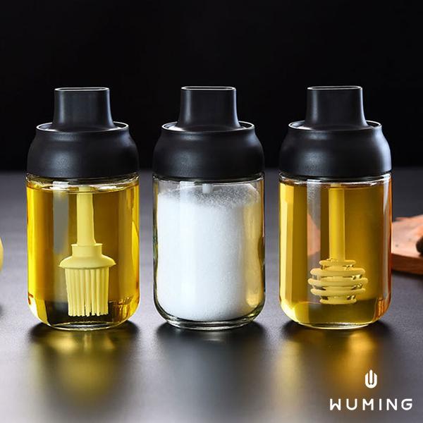 蓋勺一體玻璃調味瓶 『無名』 P10109
