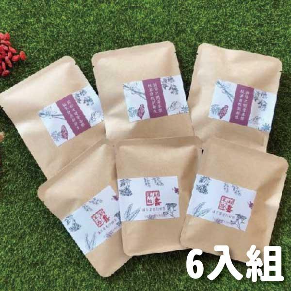 【草創拾喜】漢方草本防御茶六入禮盒組★採用天然藥草,打造體內天然防護罩