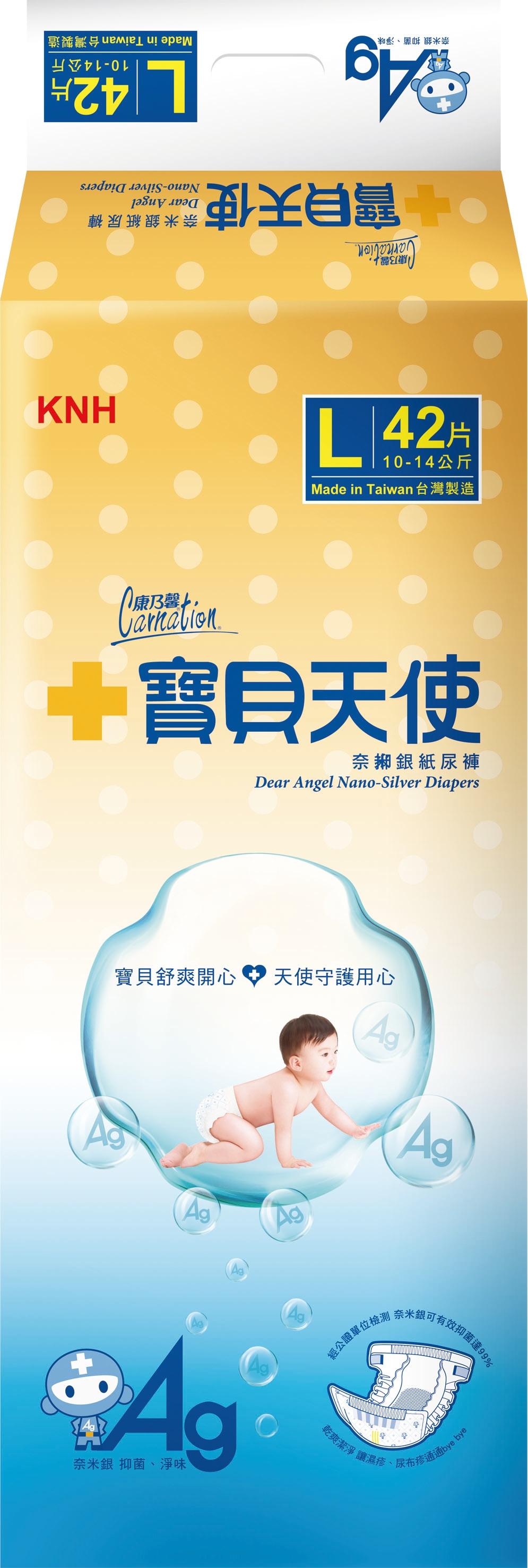 【醫博士】康乃馨寶貝天使嬰兒紙尿褲L (42片*4包/箱)