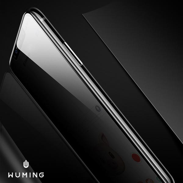防偷窺iPhone 12鋼化玻璃保護貼 『無名』 P09108