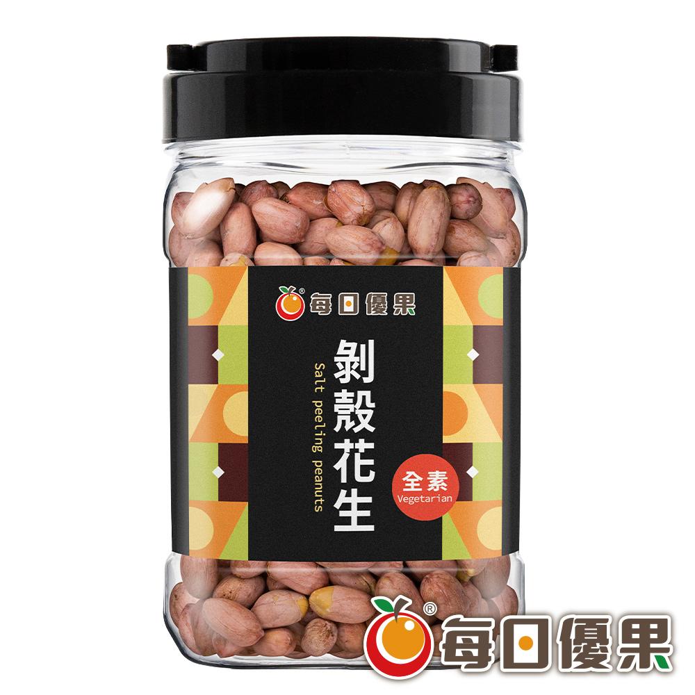 罐裝剝殼花生400G 每日優果