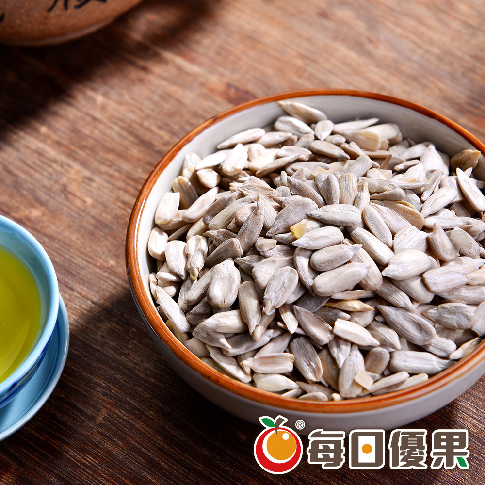 原味烘焙葵瓜子大包裝980G 每日優果